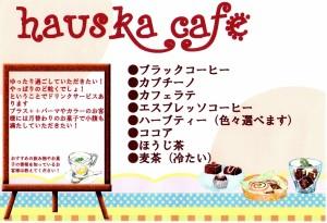 hauska cafe